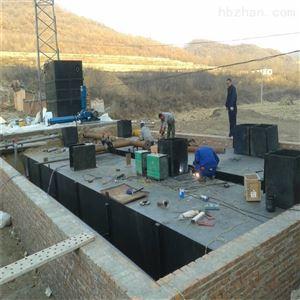 YL门诊部医疗污水处理设备