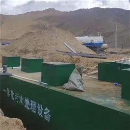 CY-ER23温泉区污水处理设备