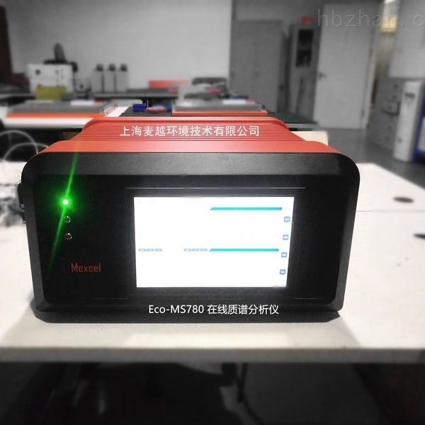 便携式voc气质联用分析仪