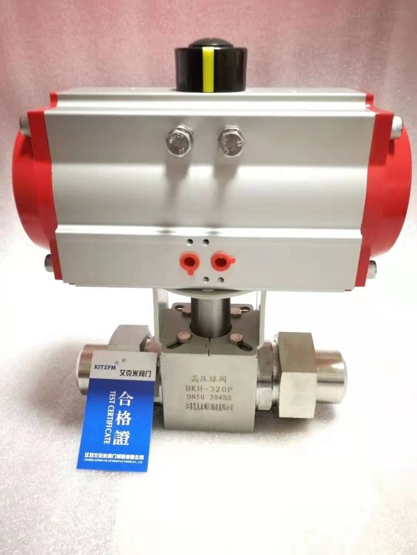防爆气动高压球阀Q661F-320P