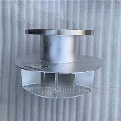 不锈钢旋流消除器