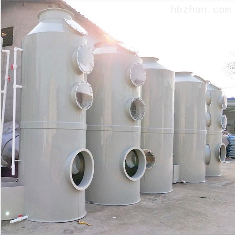 产地源头环振*炭钢湿式喷淋塔质量保证