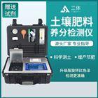 ST-TRX04土壤养分速测仪