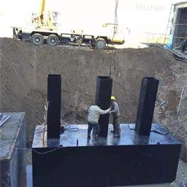 CY-BF-006塑料编织袋清洗污水处理设备