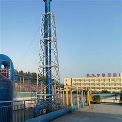 zx-FQ-6废气处理,全自动污水厂废气除臭一体机