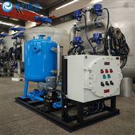 HSRLNS开式凝结水回收机组 霜刃环保
