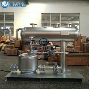 HSRLNS蒸汽凝结水回收系统 蒸汽回收机