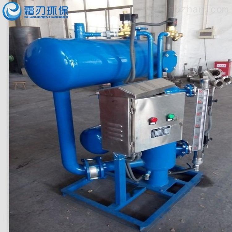 凝结水回收装置厂家生产图纸