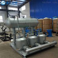 HSRLNS新款疏水自动加压器 电动凝结水回收装置