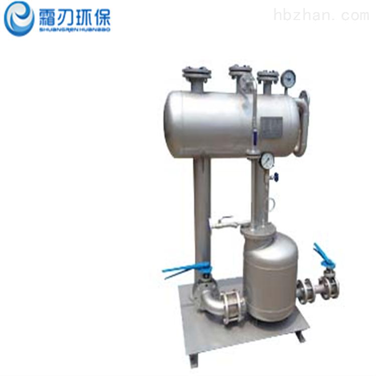 凝结水回收器 反冲排污器