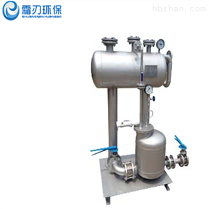 HSRLNS凝结水回收器 反冲排污器