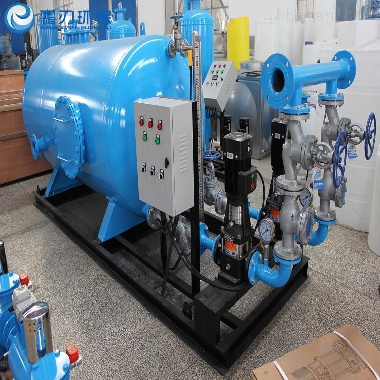 大量生产凝结水回收装置