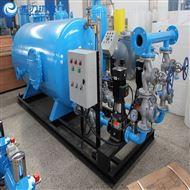 HSRLNS大量生产凝结水回收装置