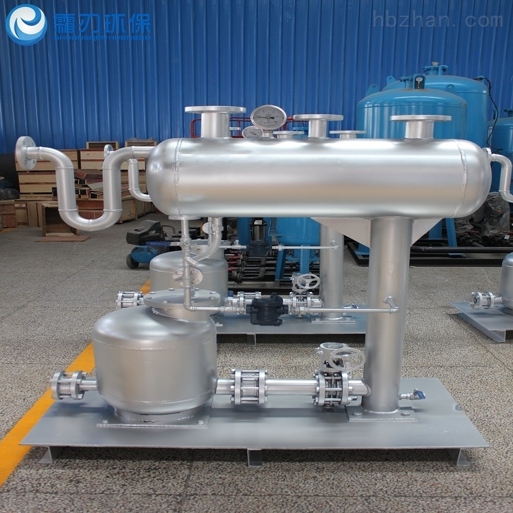 冷凝水回收机器 液位控制