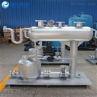 HSRLNS冷凝水回收机器 液位控制