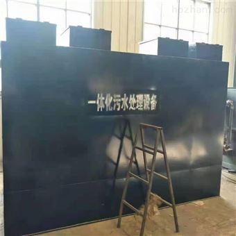 CY-DH99上海护肤品污水处理机器设备