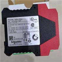 IC65NC-63A4P6KA法國SCHNEIDER繼電器,LR97D015F7