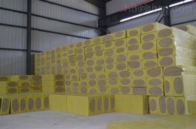 复合岩棉保温板零售厂家名称
