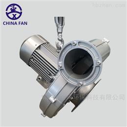 铝壳220V单相除尘风机