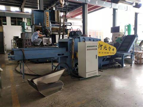 智皓销售800型塑钢带铁粉碎机
