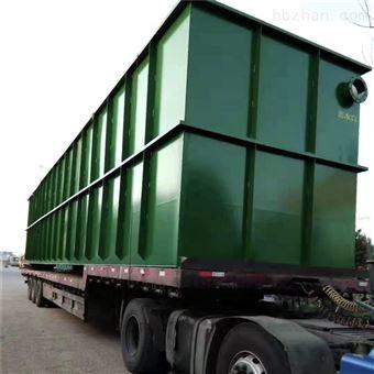 CY-YH-05江苏造纸废水处理机器设备
