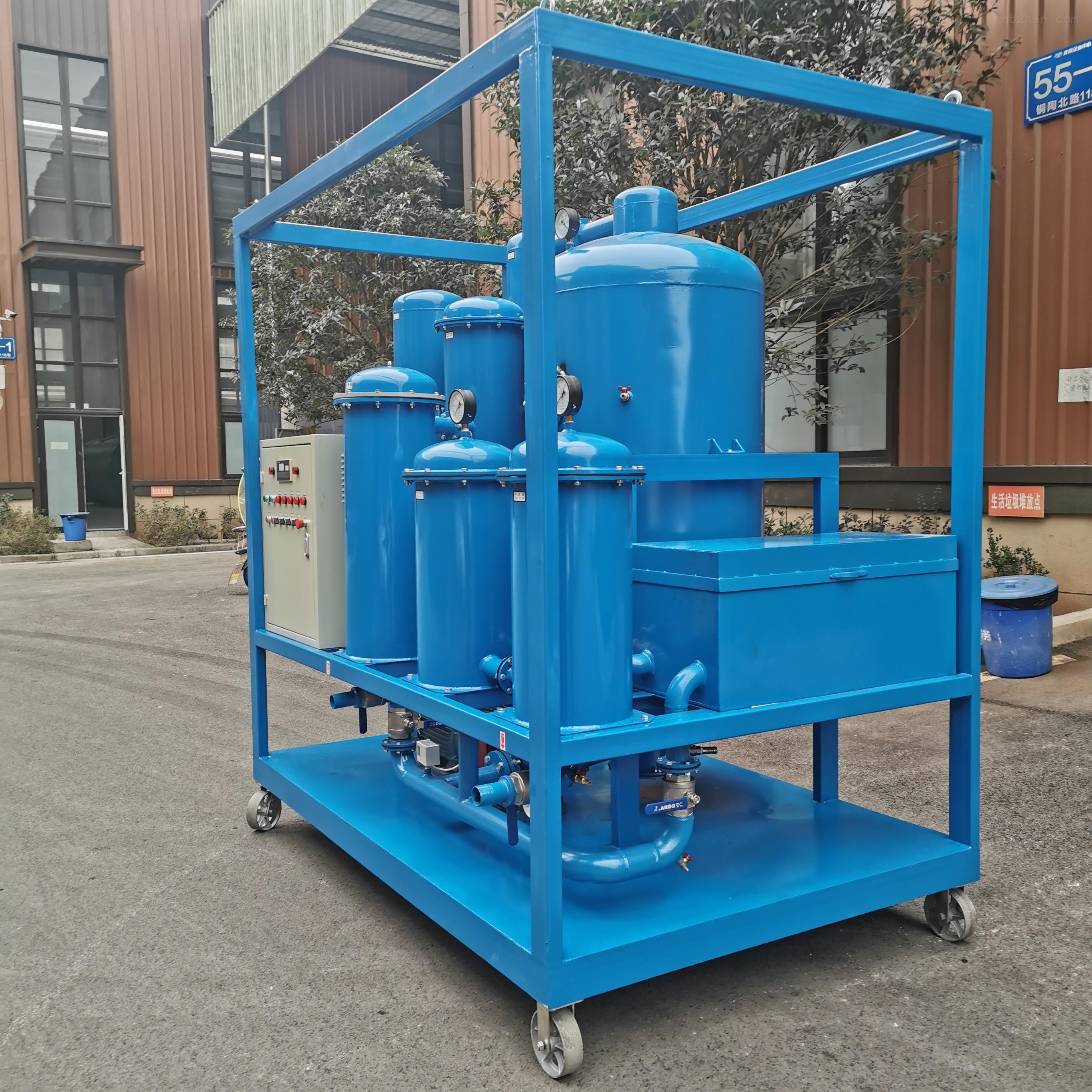 ZJD-K-150板式液压油真空滤油机9000L/H发货