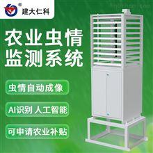 KH-CQ-4G/ETH-100建大仁科 虫情测报系统