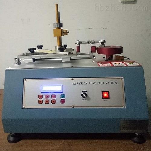 佛格式(FOGRO)耐磨擦试验仪