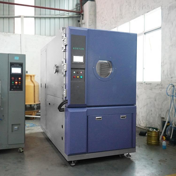 高低温低压试验箱HD-E714