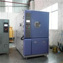 HD-E714-高低温低压试验箱HD-E714