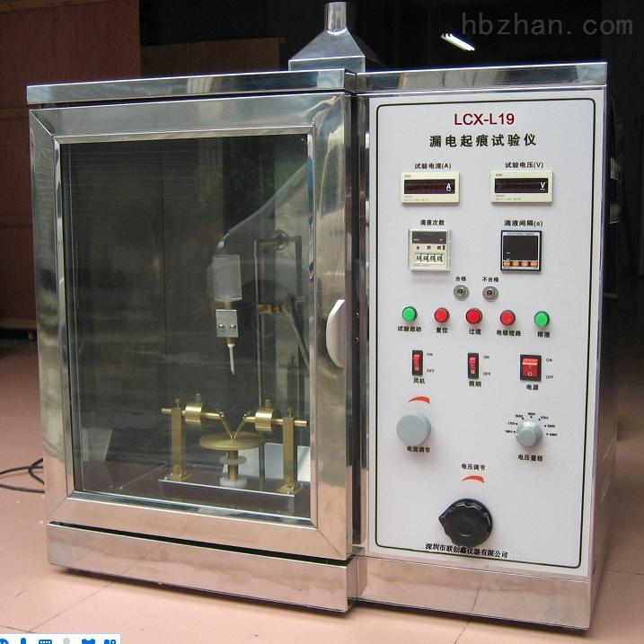CX-L19漏电起痕试验仪
