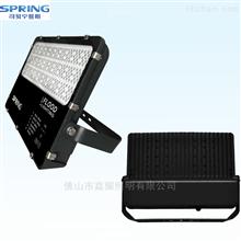 司贝宁BVP283 335W体育场专用LED泛光灯