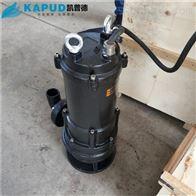 纤维杂质、缠绕物双铰刀排污泵MPE300-2