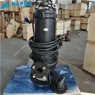 环保工程潜水式双铰刀排污泵MPE400-2