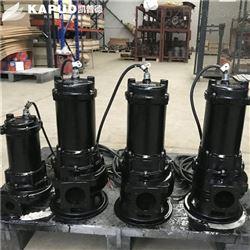双铰刀排污泵