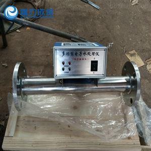 HSRCGY电子除垢仪强磁高频射频水处理仪
