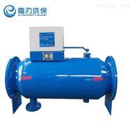 HSRCGY空调循环水电子除垢仪