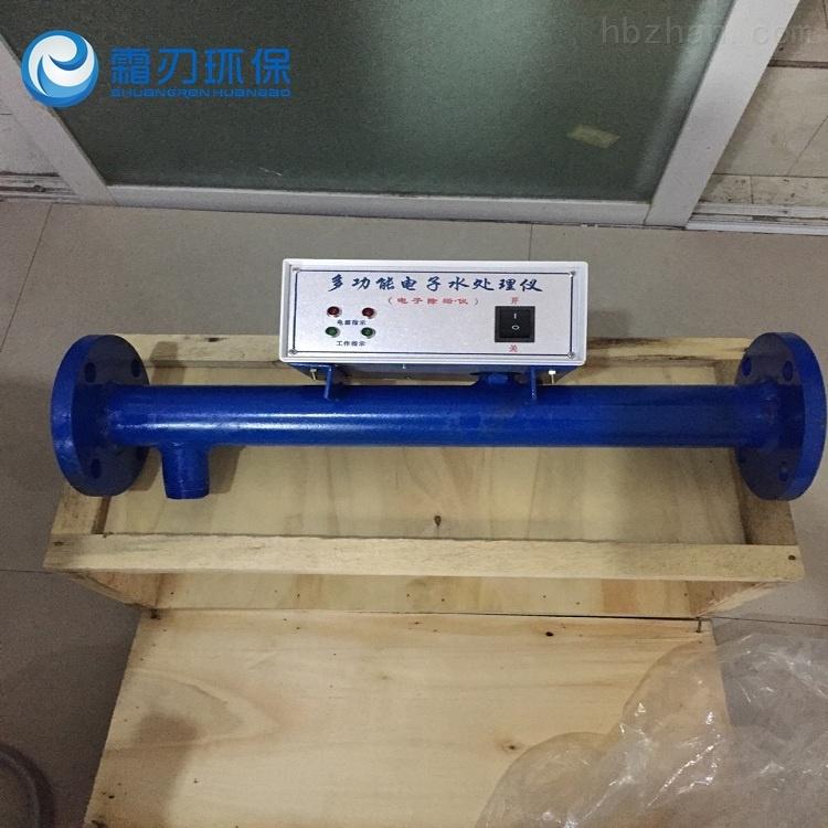 电子水处理仪 水除垢设备