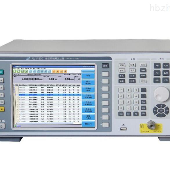 CETC-41射频信号发生器