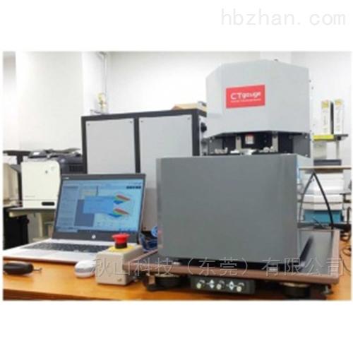 非接触式镜片中心厚度测量机