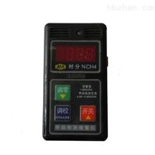 JCB4-JCB4便携式甲烷检测报警仪