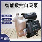 FRT-400A不锈钢自吸家用泵自动增压泵