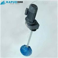 曝气池硝化反应池GSJ-500-1.5曲面搅拌器