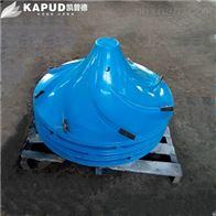 高氯高盐GSJ-2000-4.0化工处理双曲面搅拌机