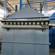 hz-330标准现货车间粉尘纤维布袋除尘器