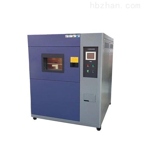 高低温转换冲击试验箱KB-TC-80