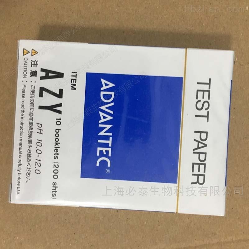 东洋Advantec AZY酸碱测试纸PH10.0~12.0