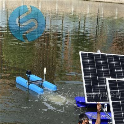 SPS-LJ光伏推流曝气机 河道鱼塘增氧机
