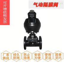 G641J-10气动衬胶隔膜阀