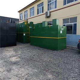 CY-FS-004医院门诊污水处理一体化净水器